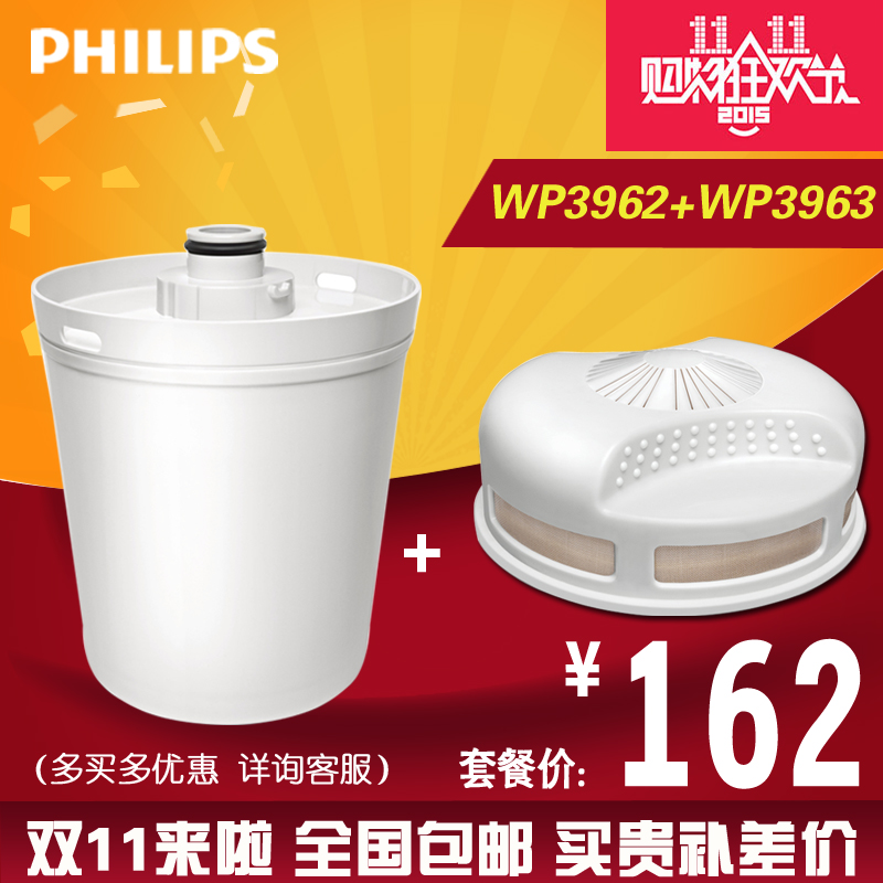WP3962+WP3963 PHILPS water purifier, the original genuine filter element + softening