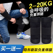 Male Lead Plate Leggings sandbags running load adjustable motion contact equipment, hand tied sandbags Leggings