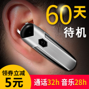 Moloke D8 Bluetooth wireless headset ear drive oppo Apple vivo mobile phone universal motion