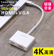Apple MacBook computer, minidp converter, VGA converter, lightning interface, HDMI cable, projector, TV
