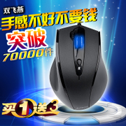 N-810FX USB notebook computer desktop button photoelectric cable Internet Office LOL Gaming Mouse