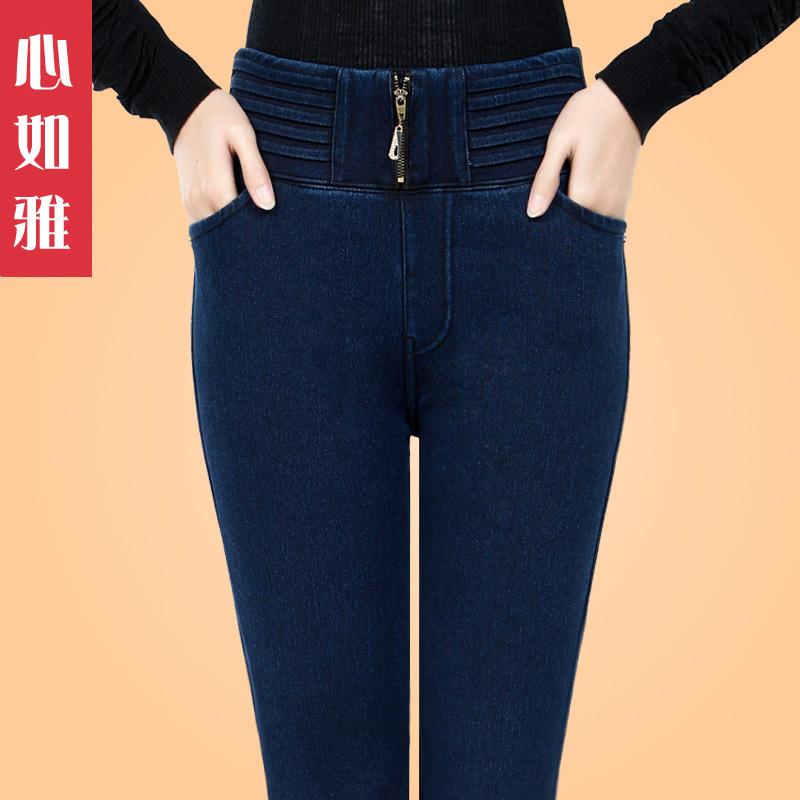 高腰外穿加绒加厚仿牛仔打底裤秋冬季新款显瘦女裤子小脚裤心如雅
