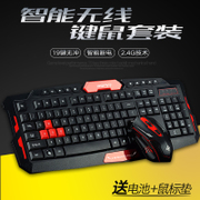 Urban area wireless mouse and keyboard laptop external computer desktop home office light game