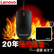 Lenovo mouse, M120 frosted computer, wired mouse, desktop computer, notebook, applicable game, business office mouse
