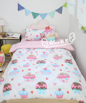 (Aika family) Korea purchasing bedding lovely cupcakes Korean block quilting quilt A178