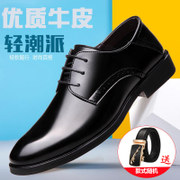 Ganele men's shoes male leather business dress casual summer round Korean ventilation increased male shoes