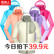 Nanjiren outdoor clothing and skin thin sunscreen clothing lovers of sunscreen clothing in spring and summer sport coat