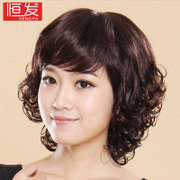 HENGFA wig female fashion short curly hair in old hair wig hair wig wig mother female Jurchen