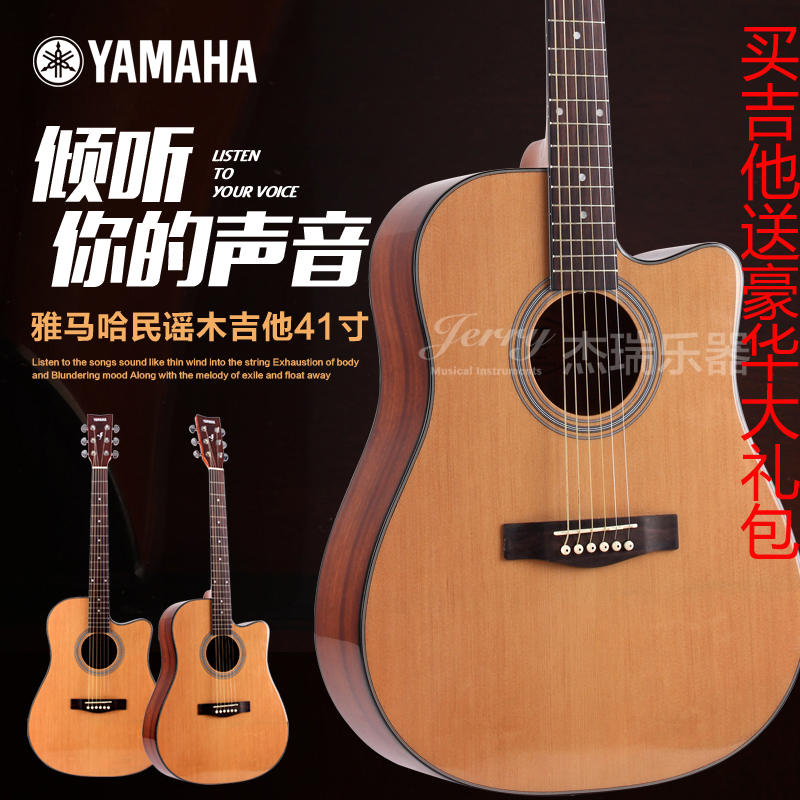 Guitar Pack mail-4041 spruce shabilimu Yamaha Starter entry boxes of boys acoustic guitar