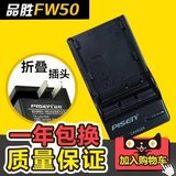 Product Name: FW50 Charger for Sony A6000A5000 A5100 A6300 Micro Camera a7r2 A7M2