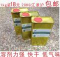 图业 301 洗网水 开孔剂 1KG(高级型)图业 302 洗网水
