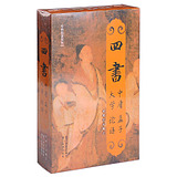 Four books Guoxue classic reading allegory of the Analects of Confucius Zhongyongzi word phonetic transcription CD children's early childhood education