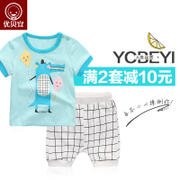 Excellent bayee children short sleeved T-shirt suit summer summer baby boys and girls T-shirt thin children baby clothes
