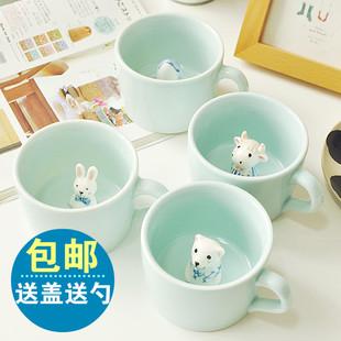 [包邮]立体萌物咖啡杯动物陶瓷杯可爱马克杯水杯情侣杯子创意卡通带盖