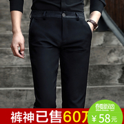 New spring pants pants men's business casual pants pants slim straight male black trousers.