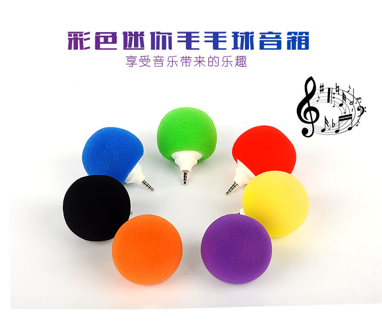 Spongy wave ball handset microphone