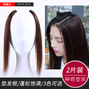 Real hair hair piece thickening pad of root contact straight hair extensions no trace of hair dye can be really hair wigs