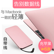 Branch potential ultra-thin charging treasure Apple portable 6 COMPACT MINI cute 6S mobile power supply 10000 Ma 7