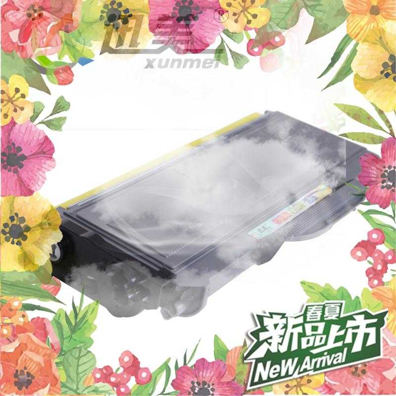 Chop hand brother to buy black and white laser printer toner cartridges selenium drum ink cartridges
