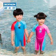 Decathlon baby boy girl children warm winter spa swimsuit Siamese cute sunscreen NABAIJI
