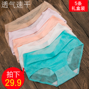 5 ladies seamless underwear silk waist thin silky breathable cotton crotch briefs sexy color