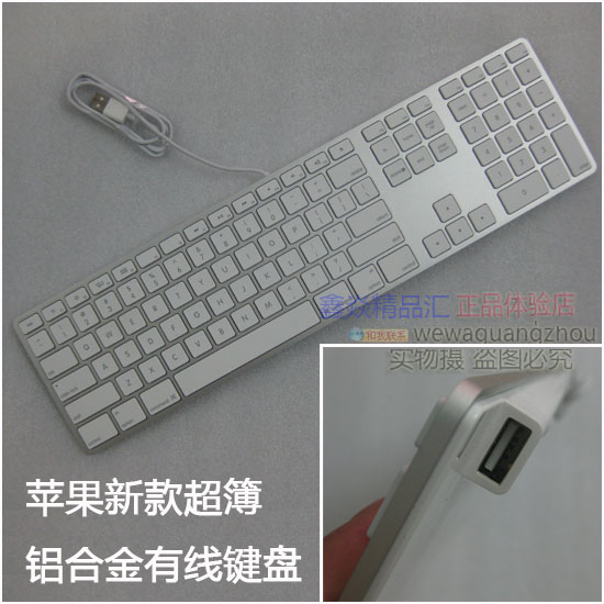 Apple G5 book wired keyboard laptop keyboard IMAC machine type aluminum alloy G6 keyboard
