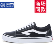 The spring back of men's canvas shoes to help low trend of Korean male students personality all-match sports shoes casual shoes