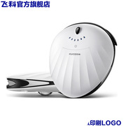 Flagship store FLYCO FC9601 sweeping robot intelligent home mopping machine to clean the vacuum cleaner