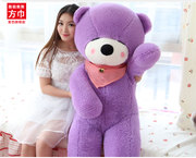 Big hug Xiong Taidi, Xiong Xiaoxiong, clothes, sweater, doll, doll, plush accessories