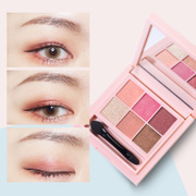 Young and spring eye shadow with wine red earth makeup makeup palette Eyeshadow peach nude make-up matte Pearl