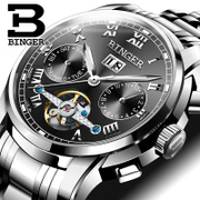 BINGER men's watch authentic accusative automatic mechanical watches Mens Waterproof hollow luminous flywheel lovers