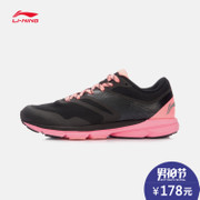 Lining's red light running shoes wear smart shoes women's leisure sports shoes ARBK086