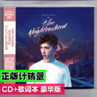 stamped Troy Troy Yeah Troye Sivan Blue Neighborhood album CD
