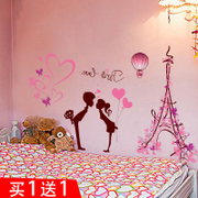The couple living room warm and romantic bedroom bedside wall stickers wall decoration wall stickers stickers creative wall wallpaper