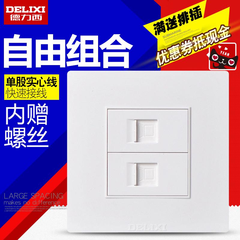 Купить из Китая Розетки для сетевого кабеля через интернет магазин internetvitrina.ru - посредник таобао на русском языке