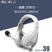 Technology Teng JT813 computer bass headphones with microphone microphone headset game music headset