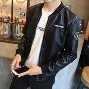 Men's spring 2016 new leather jacket, youth Korean coat students, autumn youth, men's clothing trend