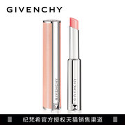 Givenchy/ Givenchy high Lip Lipstick champs calfskin small pink