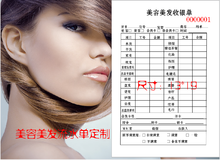 Professional custom hair salon barber shop water order cash register consumer single beauty nail documents