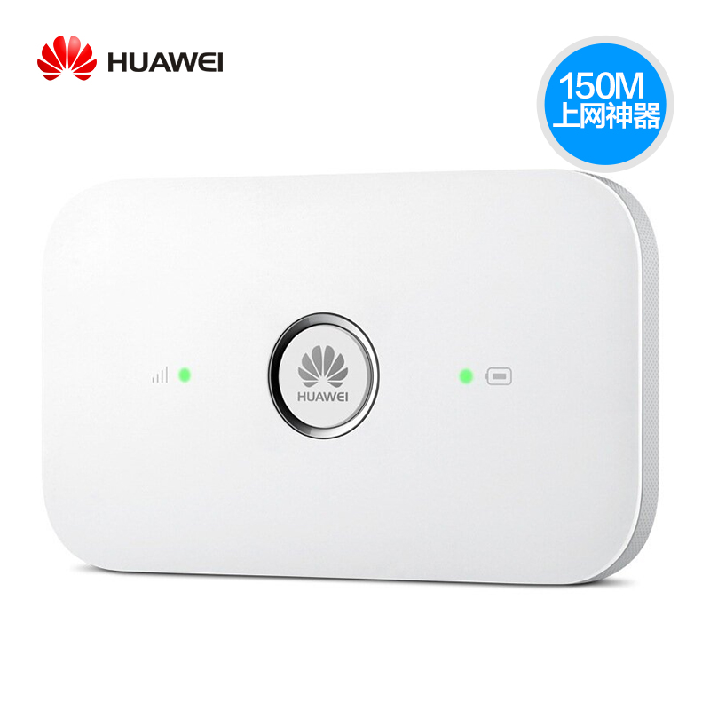 HUAWEI E5573-856-322 Telecom, 4G Unicom, 4G3G2G/4G wireless router, portable WiFi International Edition
