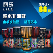 Li Le African drum 10 inch 12 inch 8 inch Djembe whole wood hollowed out carving Yunnan Lijiang tambourine mountain sheep