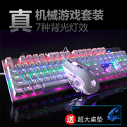 Mercedes mechanical keyboard and mouse green axis Wrangler gaming mouse miss and Kathleen peripherals shop