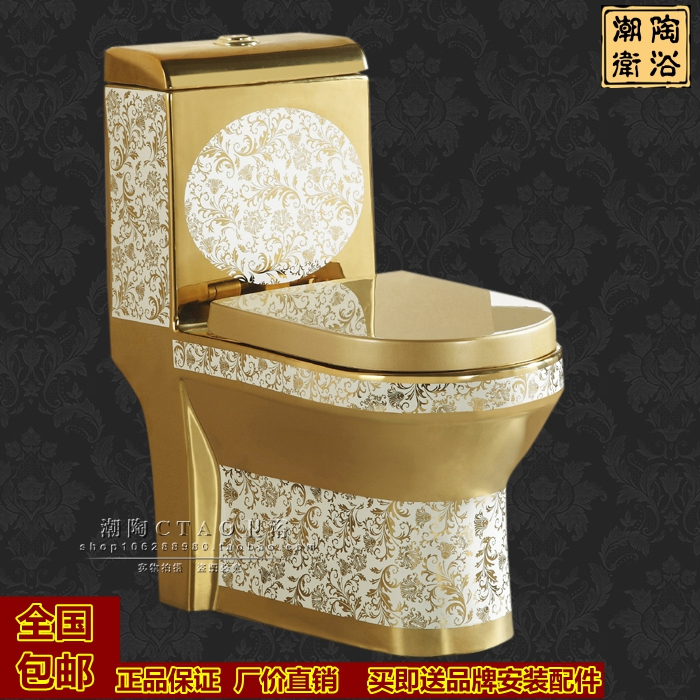 European luxury gold prize on the toilet toilet golden toilet Siamese style toilet siphon water-saving toilet