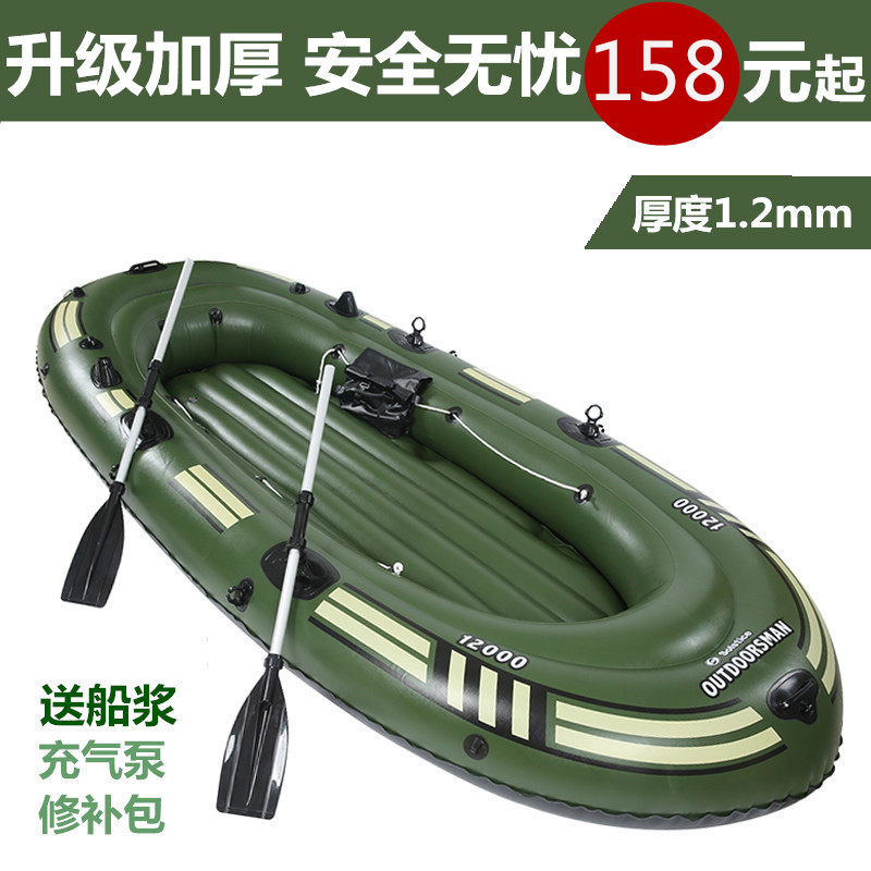Rubber boat, thickening boat, fishing boat, assault boat, double kayak, 2/3/4 single hovercraft