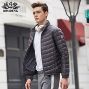 Bosideng 2017 new autumn youth leisure slim short down jacket thin slim B1701011 male tide