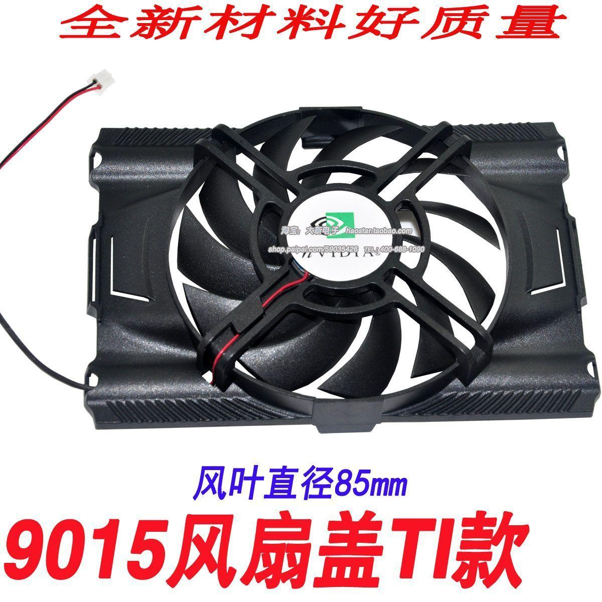 Graphics cards, radiators, fans, video cards, fans, gtx650, gt640, gt630, gt440, gt430, gt240
