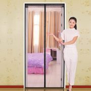 Magic stick mosquito curtain curtain made of soft magnetic screen in summer home bedroom curtain Salmonella encryption