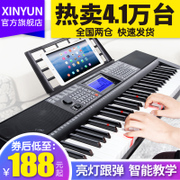 New rhyme, 61 keys, children's piano keys, multi-function kindergarten teachers, intelligent electronic piano, adult beginners, musical instruments