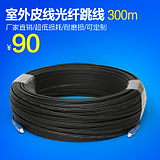 Tanghu - line fiber optic fiber optic cable jumper wire SC fiber jumpers outdoor single - core - line cable 300 meters
