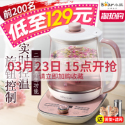 Bear health pot full automatic multifunctional thick glass teapot tea pot body mini electric boiling tea pot